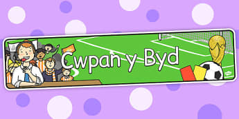 Baner 'Cwpan y Byd' - football, sport, displays