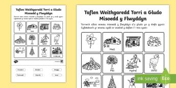 Taflen Weithgaredd Torri a Gludo Misoedd y Flwyddyn - Adnoddau Arddangos, General Displays, welsh displays, welsh display, new display, maths, english, Mi