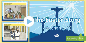 The Easter Story PowerPoint English/Hindi - The Easter Story Powerpoint - powerpoint, power point, interactive, the easter story, easter, the ea