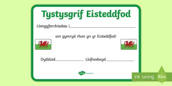 Eisteddfod Tystysgrifau - Tystysgrif Eisteddfod, Eisteddfod Certificate, reward, gwobr.,Welsh, Eisteddfod Tystysgrifau, Dathli