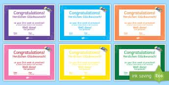 First Week Award Certificates - English/German  - Firs t Week Award Certificates,  first week, award, scroll, reward, award, certificate, medal, rewar