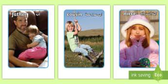 My Family Display Photos Arabic/English - EAL My Family Display Photos - my family, family, display, photos, display photos, photographs,Famil