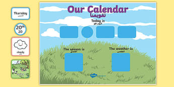 Daily Weather Calendar Weather Chart Long Date Format Arabic Translation-Arabic-translation