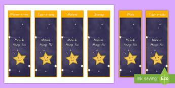 Matariki Bookmarks Te Reo Maori - New Zealand Matariki, Matariki, New Year, Maori New Year, Maori, Celebration, Festival
