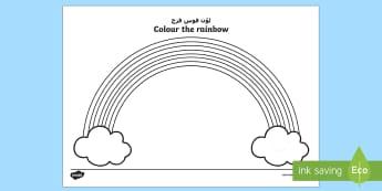 Colour The Rainbow Arabic/English - Colour the Rainbow Worksheet - Rainbow colouring sheet, colouring sheet, colour, seasons, rainbow, n