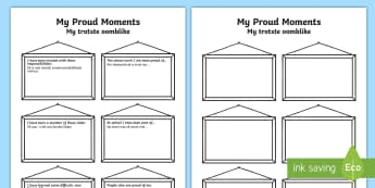 My Proud Moments English/Afrikaans - My Proud Moments Writing Template - ourselves, writing aid, oursleves, ourselvs, tempelte, writting,