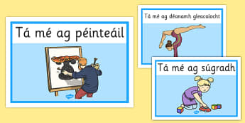 Gaeilge: Ag Words / Action Words A4 posters - gaeilge, action words, a4, posters, display