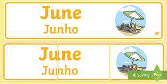 June Display Banner English/Portuguese - June Display Banner - june, display banner, display, banner, months, year, abnner, eal