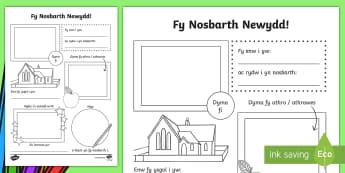 Taflen Weithgaredd Fy Nosbarth Newydd  - Nol I'r Ysgol, Yn Ol I'r Ysgol, Tymor Newydd, Dechrau Tymor, Blwyddyn Newydd, Dosbarth Newydd, Dec