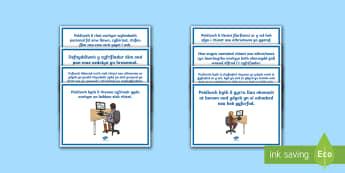 Matiau llygoden E-Ddiogelwch - WLW E-Ddiogelwch CA2 (Safer Internet Day- 7.2.17), Fframwaith Cymhwysedd Digidol, Cyfnod Allweddol 2, e-ddogelwch, eddiogelwch, diwrnod e-ddiogelwch, diwrnod eddiogelwch, diogelwch ar y we,  Internet Safety, internet sa