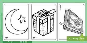 نشاط تلوين أوراق لعيد الفطر المبارك - عيد الفطر، أوراق، نشاط، تلوين، عرض، احتفالات، دينية، م