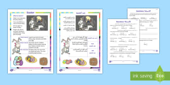 Easter Differentiated Reading Comprehension Activity - English/Arabic - KS1, Easter, Year 1, Year 2, Key Stage One, Year One, Year Two, Easter Story, Jesus, Cross, Last Sup