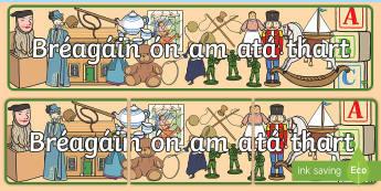 Toys from the Past (Bréagáin) Display Banner Gaeilge - Gaeilge, Irish, Toys, Bréagáin, Caitheamh Aimsire, Hobbies, ag súgradh, playing,Irish