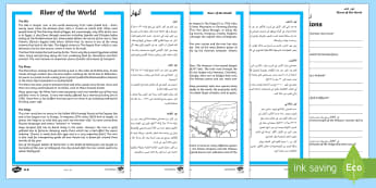 Rivers of the World Reading Comprehension Activity Arabic/English - Rivers of the World Reading Comprehension Activity - river, countries, comprehesion, comprehnsion, c