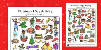 I Spy With My Little Eye Christmas Activity Arabic Translation - arabic, I spy, little eye, christmas, activity, I spy with my little eye, game