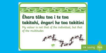 Whakatauki  Ēhara tāku toa Display Poster - Te Reo Maori/English - whakatauki, proverb