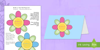 Mother's Day Flap Flower Card Craft US English/Spanish (Latin) - Mothers Day Flap Flower Card Craft - mothers, day, flap, flower, card, mom, spanish, espanol, españ