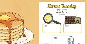 Shrove Tuesday Event Writing Report Arabic Translation - arabic, shrove Tuesday, writing