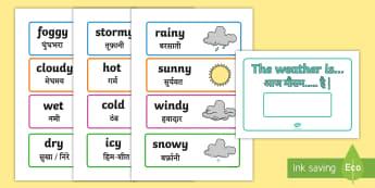 Weather Display Pack English/Hindi - Weather Display - weather, today, today's weather, calendar, display, sign, poster, waether, weathe