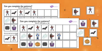 Halloween Complete the Pattern Worksheet Arabic Translation - arabic, halloween, hallowe'en, pattern