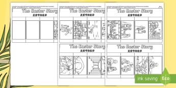 Easter Story Writing Flapbook English/Chinese Mandarin - Easter Story Writing Flap Book - flap book, easter, story, write, easterstory, easer, easster, eatse