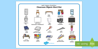 Classroom Objects Word Mat Arabic/English - Classroom Objects Word Mat - classroom objects, classroom, objects, word mat, word, mat, wordmat, oj
