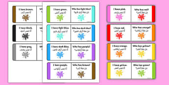 Arabic and English Colour Loop Cards