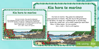 Kia hora te marino ruruku A4 Display Poster - ruruku, incantation, karakia, morning starter