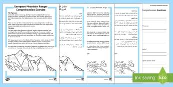 European Mountain Ranges Reading Comprehension Activity Arabic/English - European Mountain Ranges Reading Comprehension Activity - mountains, comprehesion, comprehnsion, com