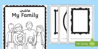 My Family Booklet Arabic/English - My Family Booklet - family, book, sister, father, mother, brother, Family's,Arabic-translation
