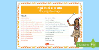 Morning Mihimihi Activity - English / Te Reo Maori - New Zealand, Back to School,