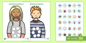 Healthy Food Fill The Tummy Activity - English/Mandarin Chinese - Healthy Food Fill The Tummy Activity - healthy, health, body, EAL