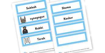Jewish Vocab Cards - Judaism, Literacy,  Primary Resources, religion, faith, synagogue