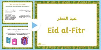 EYFS All About Eid PowerPoint Arabic/English - EYFS All About Eid PowerPoint - religion, islam, muslim, religious studies, mohammed, muhammed, eyfa