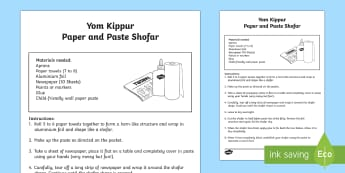 Yom Kippur Paper and Paste Shofar Craft Instructions