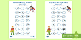 Superhero Missing Numbers Activity Sheet English/Mandarin Chinese - Number bonds, pair, total, 10, 20, inverse, solve, reason, maths, numeracy, numbers, number pairs, m