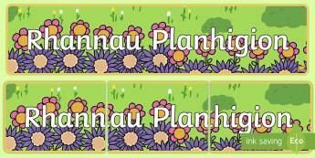 Baner Arddangosfa Rhannau Planhigion  - banner, plant, parts, rhannau, planhilgyn, blodyn, arddangos,Welsh