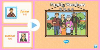 Family Members PowerPoint - English/Mandarin Chinese - Family Members PowerPoint - visual, display, families, Family's, pp, ppt, EAL