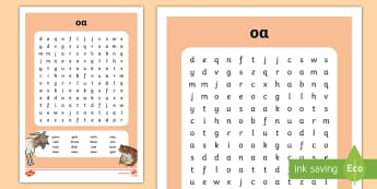 'oa' Vowel Differentiated Word Search - vowel diagraph, reading, first class, second class, 1st class, 2nd class, jolly phonics, jolly gramm