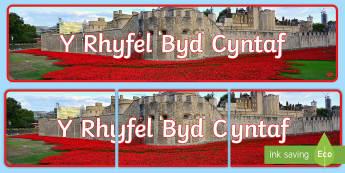 Baner Ffotograffau Y Rhyfel Byd Cyntaf - rhyfel byd cyntaf, rhyfel, baner, arddangosfa,Welsh.