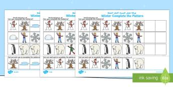 Winter Themed Complete the Pattern Activity Sheet Arabic/English - Winter, Christmas, seasons, pattern, repeating pattern, Arabic translation