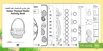 Easter Themed Maths Activity Book Arabic/English - Easter Themed Maths Activity Book - easter, maths, activity, book, easer, easster, eatser, eastere,