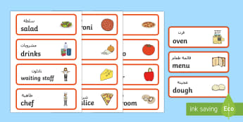 Pizza Parlour Role Play Word Cards Arabic/English - hut, express, fast, food, eat, dinner, take, out, away, restaurant, menu, words, writing, independen