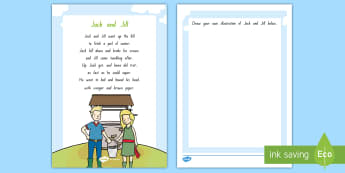 Jack and Jill Activity Sheet - NZ Literacy Resources, Year 1-3, nursery rhymes, New Zealand, activity, worksheet, activities, readi