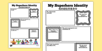 Superhero Transition Writing Frame Mandarin Chinese Translation - mandarin chinese, superheroes, writing aid
