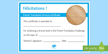 French Translation Challenge Bronze Certificate French - French, Translation, certificate, bronze, reward, award,French