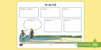 The Beach Sensory Activity Sheet Gaeilge - ar an trá, beach, gaeilge, irish, ireland, seaside, cois farraige, sensory, aimsir, summer,weather,