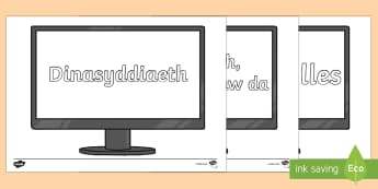 Geirfa o'r Fframwaith Digidol i'r Feithrin - Digital Competence Framework, Fframwaith Cymhwysedd Digidol, Cynllunio, Meithrin, Derbyn, Blwyddyn 1
