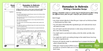 Ramadan Recipe Writing Frames - All About Bahrain, Ramadan, iftar, Suhoor, Ghabga, Festival, Recipe, Writing, Template
