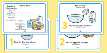 Pancake Recipe Sheets With Measurements Arabic Translation - arabic, pancakes, pancake day